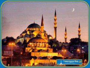 TURKISH AIRLINES: Κωνσταντινούπολη από 89€ με ΕΠΙΣΤΡΟΦΗ!
