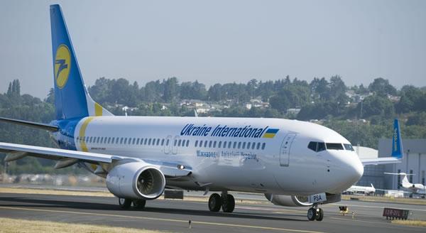 UIA: Αεροπορικά Εισιτήρια Αθήνα Κίεβο
