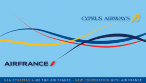 CYPRUS AIRWAYS συνεργασία με Air France