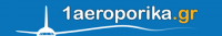 ΑΕΡΟΠΟΡΙΚΑ ΕΙΣΙΤΗΡΙΑ – 1aeroporika.gr